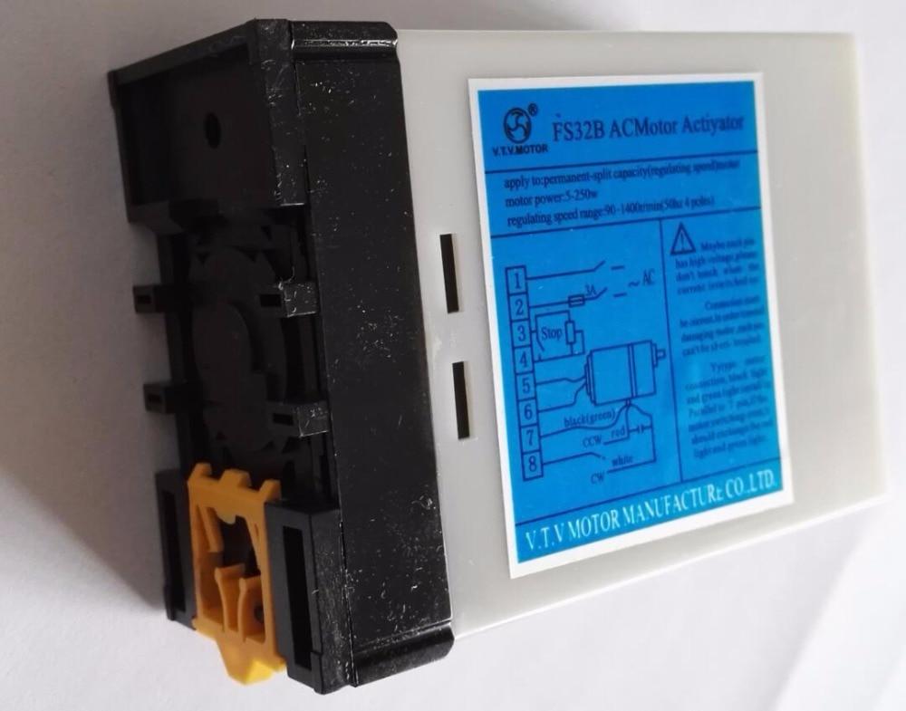 VTV-محرك تروس عكسي FS32 220 ، منظم سرعة 5 واط 25 واط 60 واط 120 واط 250 واط