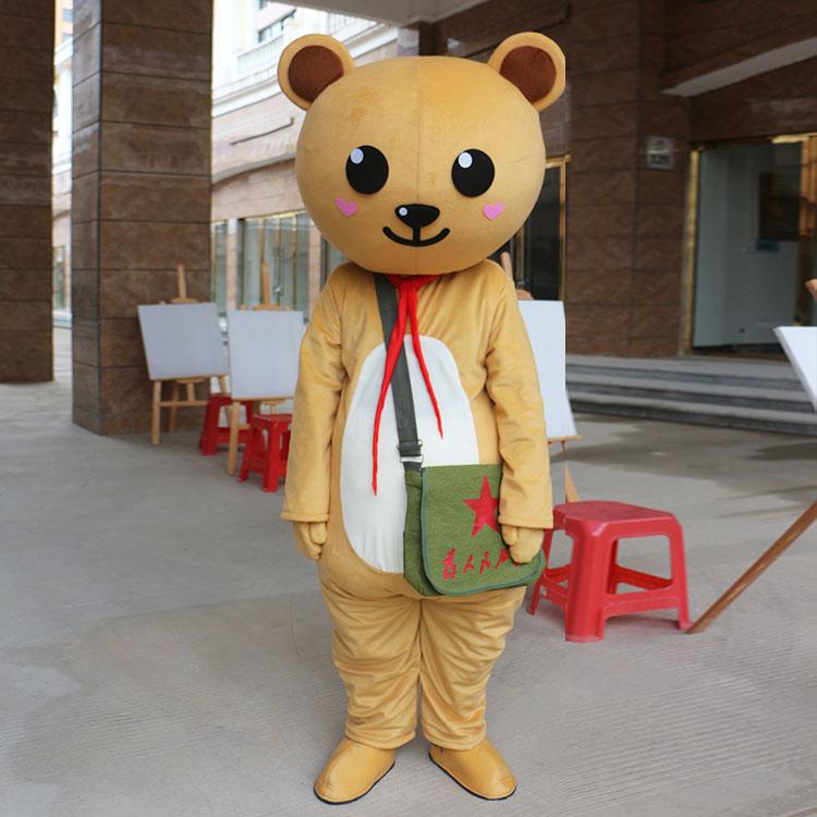 Disfraz de oso de mascota personalizado personaje de dibujos animados Halloween vestido de fiesta de lujo