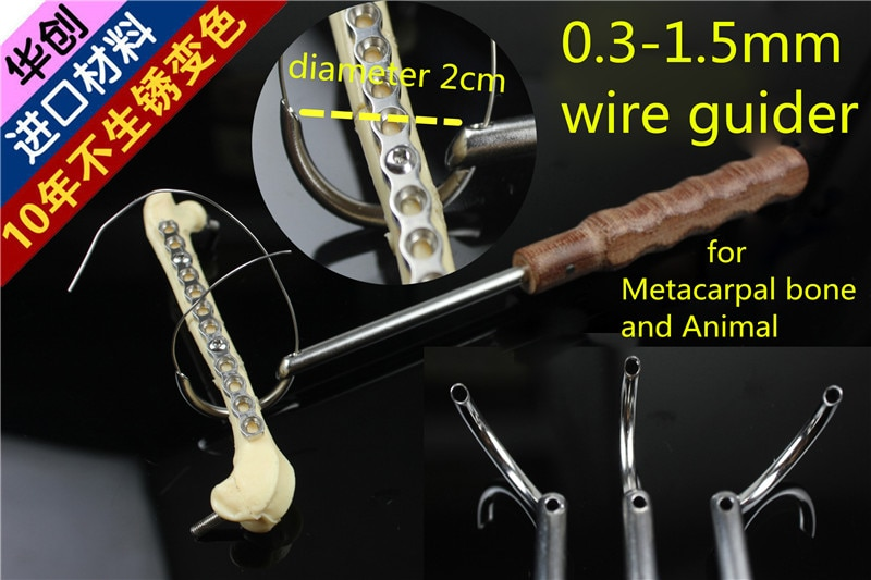 Médico VETERINÁRIO ortopédica instrumento 0.3-1.5mm guia de fio de aço Empacotados guider fio enrolamento osso osso Metacarpo pequeno Animal PARA ANIMAIS de ESTIMAÇÃO