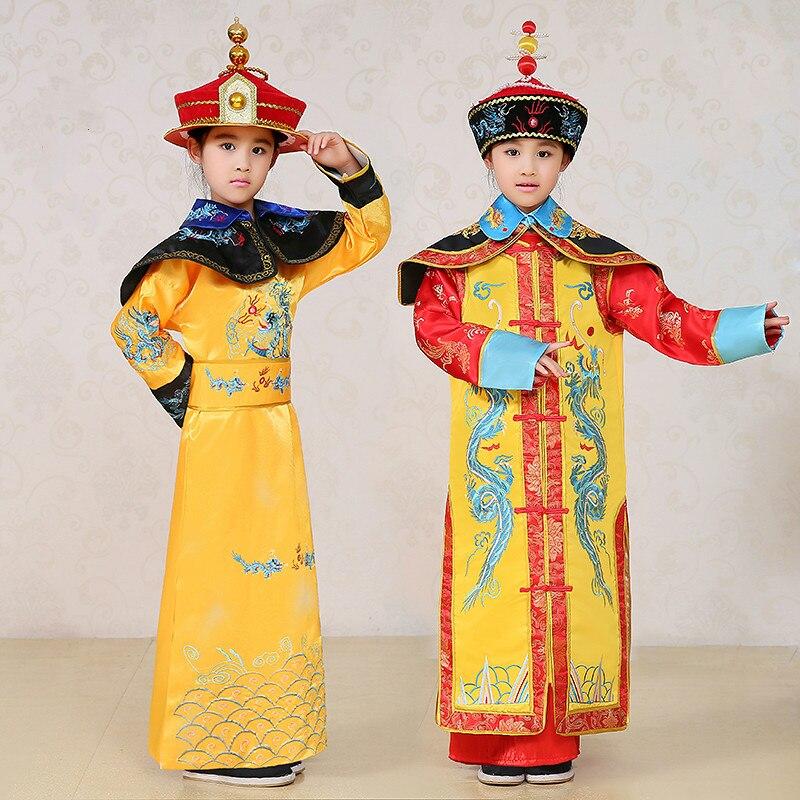 Disfraz de emperador de dinastía Qing para niños, vestido de baile de Reina para niñas, disfraz de túnica imperial 18 del príncipe Ming Chino Kangxi