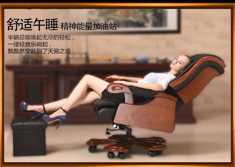 computer chair can lie lifting boss chair leather swivel chair Home computer chair can lie lifting boss chair leather swivel chair