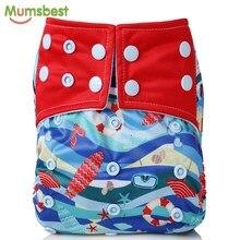 Mumsbest-couches en tissu pour bébé   Nouvelle housse de couche-culotte imperméable de poche, taille unique réutilisable adaptée à tous les bébés, napperons de plage