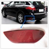 1PCS red rear bumper rear bumper lamp reflector lamp reflector for Porsche after the Cayenne 2011-2014 958 631 105 00 106 00