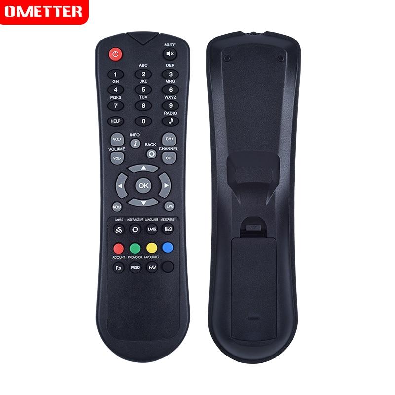Новый пульт дистанционного управления для ТВ-приставки hathway