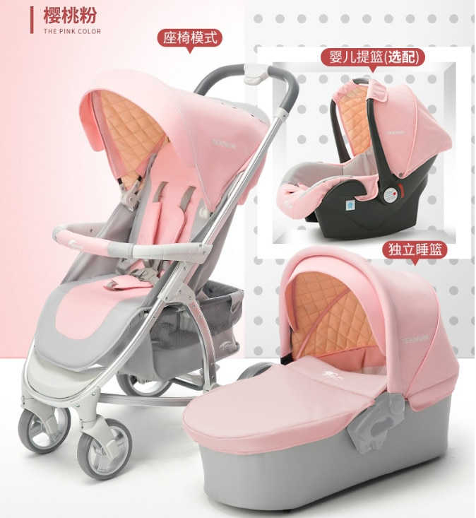 Folding Portable Baby Stroller 3 in 1 Stroller Lying Or Dampening Folding Light Weight Two-sided Europe free shipping