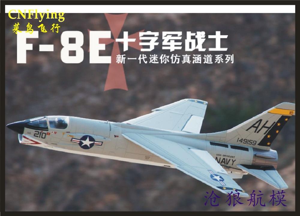 EPO RC plane RC airplane RC MODEL HOBBY TOY NEW 64MM 64 EDF FREEWING F-8E f8e CRUSADER JET PLANE  PNP SET  or PNP + LANDING GEAR