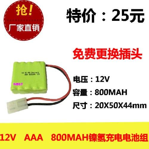 ¡Novedad! auténtica AAA de 12V batería de níquel-hidrógeno 800 MAh, tablero de circuito NI-MH, equipo médico de juguete