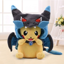 22cm Kawaii Pikachu Cosplay Charizard Cartoon Plush Toy Anime  Peluche Stuffed Doll Gift For Children Free Shipping