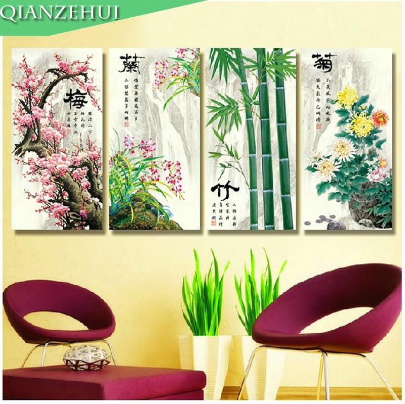 QIANZEHUI, DIY Hand 80*43 3D kreuz stich Kits Set, plum, orchidee, bambus und chrysantheme scharf, Home Dekoration