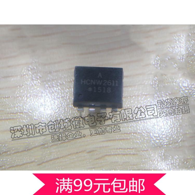 HCNW2611 controlador de alta velocidad IC DIP-8
