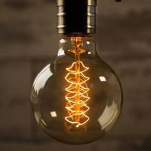 YNL 40W rétro Vintage Edison ampoule E27 Filament G95 G80 Edison ampoule lumière 220V Antique ampoule à incandescence pour suspension