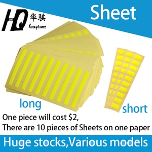 Sheet used for NXT Fuji chip mounter, fluorescent paper PS03564 2MGKHA035100 PS03562 SMT spare parts PS02901 02900 00902