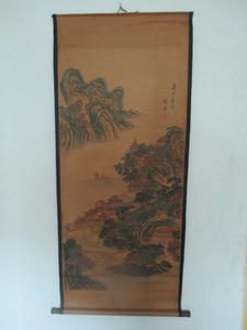 """Home wall decoration painting ,Chinese old paper scroll painting  Zhou Chen """"Mountain landscape"""""""