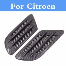 Carbon fiber Shark Gills Shape Intake Grille Wind Net Sticker For Citroen C-Crosser C-Elysee C-ZERO DS3 DS4 DS5 Xsara