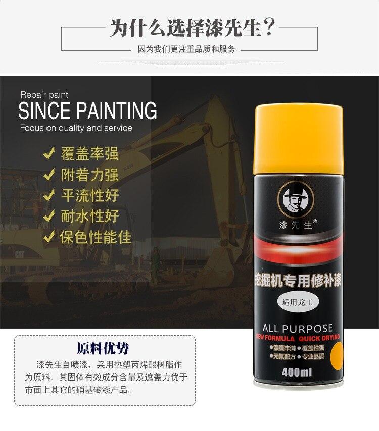 Excavadora Longgong/montacargas/cargador/Pintura autopulverizadora/pintura en aerosol manual de excavación