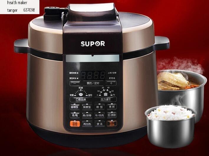 الصين SUPOR CYSB50YC1-100 5L 110-220-240v متعددة الوظائف ضغط كهربائية الأرز طباخ المنزلية طنجرة ضغط كهربائية