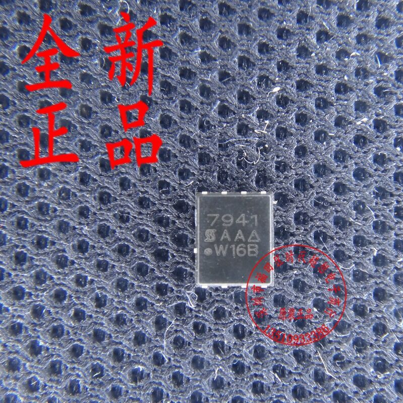 ¡Envío Gratis! Nuevo Original 10 unids/lote SI7941DP SI7941 7941 Dual P-Canal 30-V (D-S) MOSFET SMD