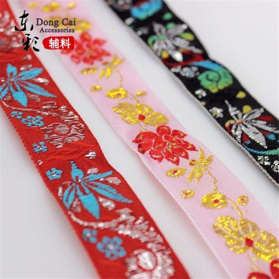 Width26mm Gold Filigree Embroidery Jacquard Lotus Ribbon Webbing DIY Sewing Supplies Handmade Ribbon Costume Curtain Accessories