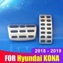 Aluminum alloy Car Styling Accelerator Gas Brake Pedal Non-slip Pad Cover AT For Hyundai KONA Encino Kauai 2018 2019 Accessories