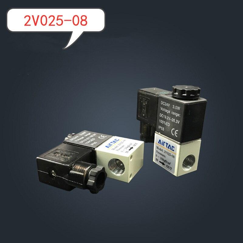 """Kostenloser versand Pneumatische Air 2 Weg 2 Position 1/4 """"AIRTAC Magnetventil 2V025-08"""