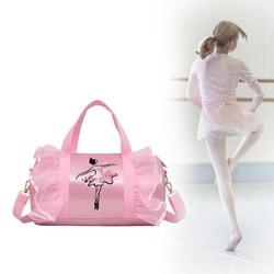 Скидка, Наплечные мешки для балетной одежды розового цвета для женщин, девочек, балетная Спортивная Сумочка для танцев, рюкзак с вышивкой, спортивные сумки для девочек