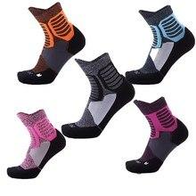 Professional Sports Basketball Socks outdoor Camping Fishing Running Cycling elastics Deodorization