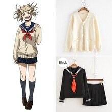 Costume Cosplay My Hero Academia Anime Cosplay Boku no Hero Academia Himiko Toga JK uniforme donna abiti da marinaio con maglioni