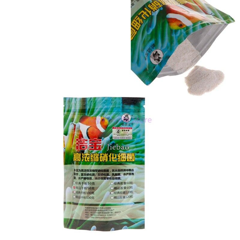 50g polvo de bacterias nitrificante para acuario, superconcentrado, polvo seco, purificador de agua de calidad, productos para peceras de agua dulce C42