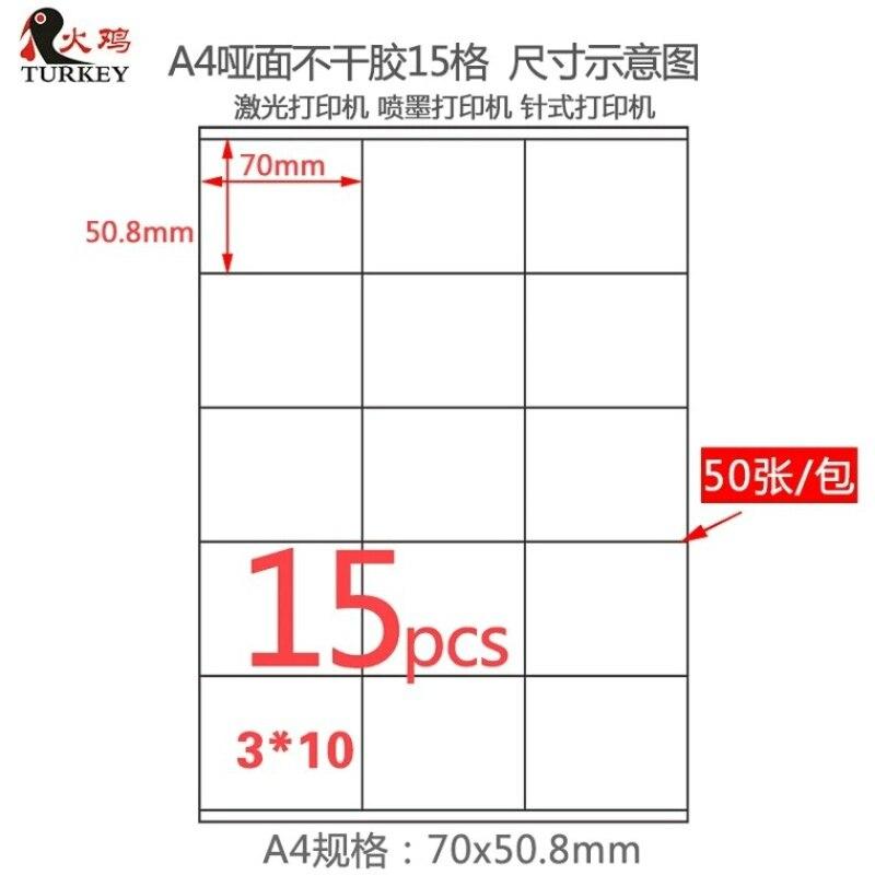 GL-17 ( 50 листов, 750 шт.), 15-А4 этикетки 70 мм x 50,8 мм на самоклеящиеся этикетки a4 для лазерного/струйного принтера