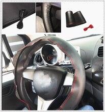 Pièces dauto couverture de volant DIY38 cm fibre couture à la main pour Renault Initiale Fluence vent alpin r-space
