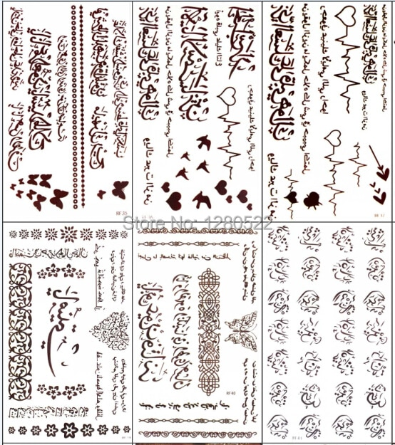 Tatuaje de color árabe, 5 láminas temporales, pegatina de arte corporal marrón para mujer, 24 modelos a elegir