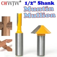2 pc 12 sh window grill muntinmullion cutter router bit set woodworking cutter tenon cutter for woodworking tools