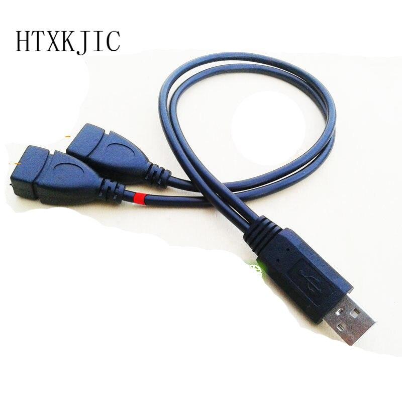 Cable divisor USB 2,0 macho a 2 conector hembra, longitud de 20cm,...