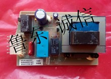Haier refrigerator power board control board main control board 0064000141 for models BCD-238A