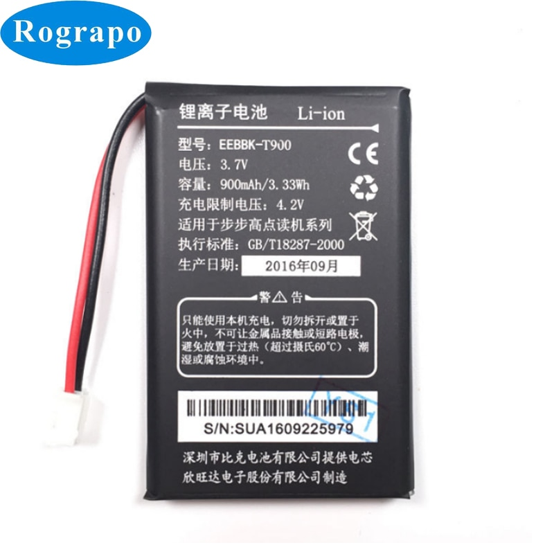 New 3.7V Li-Polymer BBK T1 / T2  Replacement Battery For BBK EEBBK-T900 T900E Reader Learning Education Machine Accumulator