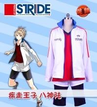 Prince of Stride Cos Honan High School Uniform Yagami Riku Cosplay Costume top+coat+pant