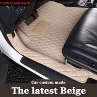 custom car floor mats case for ford edge kuga fusion mondeo ecosport waterproof leather anti slip carpet liner