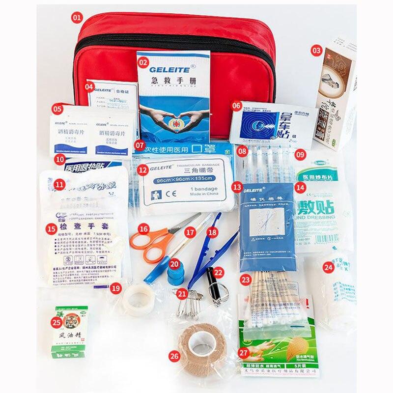 27 unids/lote Kit de primeros auxilios de emergencia para deportes al aire libre impermeable para Camping familiar viaje bolsa para tratamiento de emergencia YJJB002