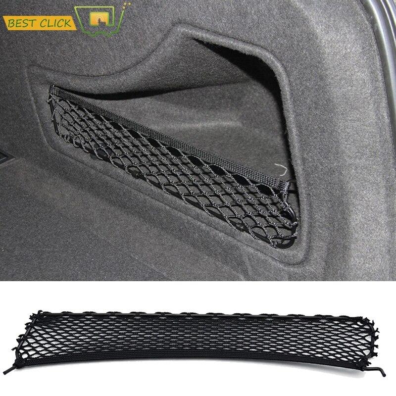 Coffre arrière de voiture filet de cargaison maille poche latérale bagages stockage élastique pour Audi A4 B8 2008 2009 2010 2011 2012 2013 2014 2015 2016