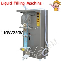 Automatic Liquid Filling Machine 50-500ml Liquid Filling Machine Milk/Vinegar Quantitative Liquid Filling and Packaging Machine
