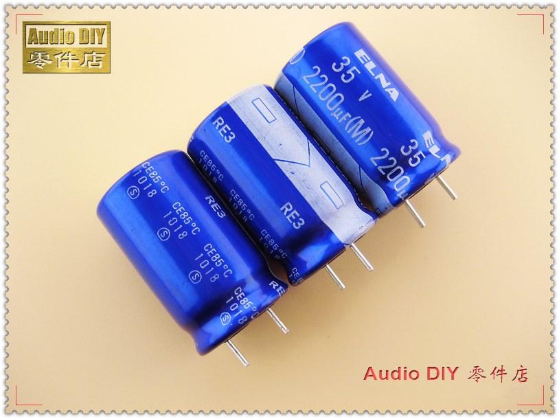 5PCS/50PCS ELNA Blue Robe RE3 Series 2200uF 35V 35V2200UF Electrolytic Capacitor