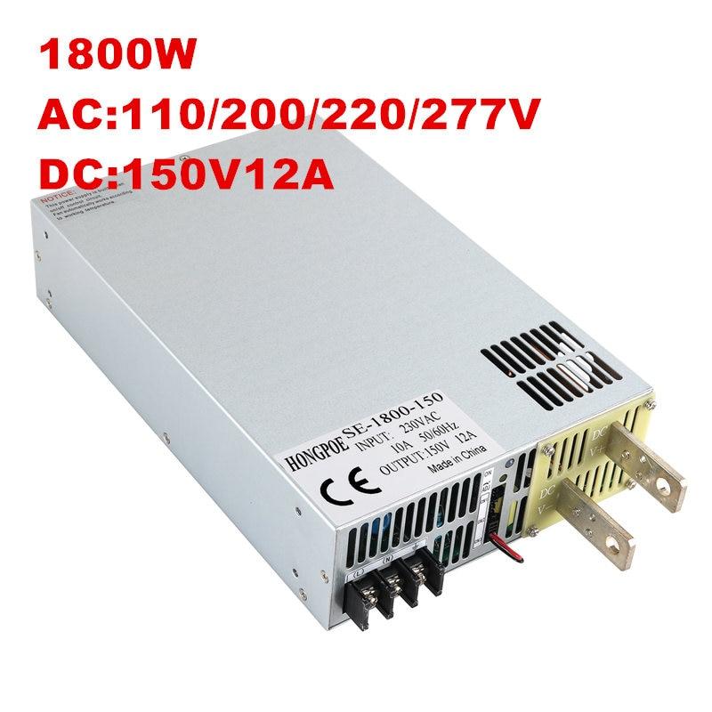 Fuente de alimentación 1800W 12A 150V 150VDC 0-5V control de señal analógica 0-150v fuente de alimentación ajustable PLC control AC a DC SE-1800-150