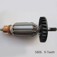 AC 220V 9-Teeth Drive Shaft Electric Circular saw cutting machine Armature Rotor for Makita 5806Power Tool Accessories