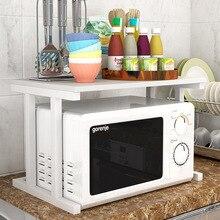 Microwave Oven Shelf 2 Layer Storage Rack Spice Rack Oven Shelf  Multi-function Kitchen Floor Rack