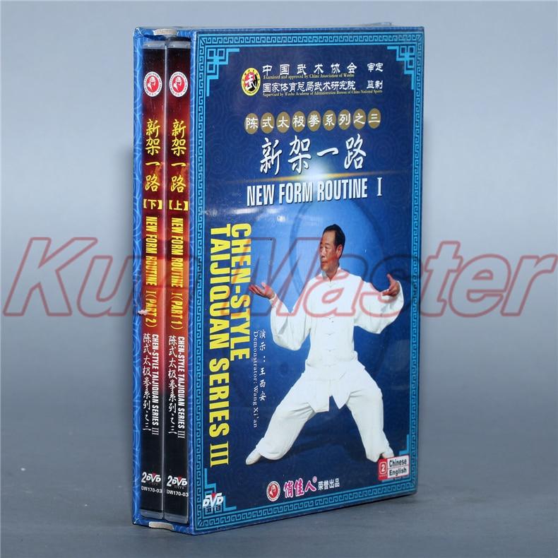 Chen Taijiquan Estilo Nova Rotina Forma 1 Chinês Kung Fu Tai Chi Disco DVD Ensino Inglês Legendas 4 DVD