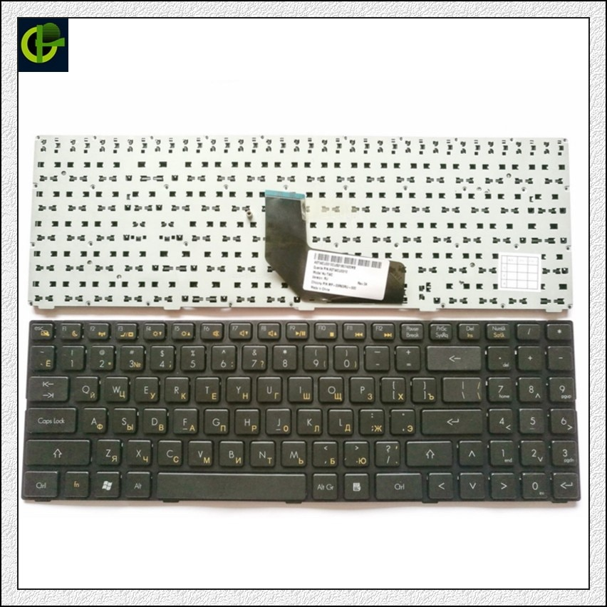 Russian Keyboard for DNS 0158644 0162830 0162831 0163418 0164779 0164784 0164797 0165163 0155953 0155956 0158739 0163417 RU