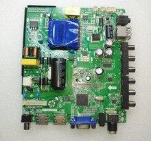 TP! V56.PB801 TP! V56.PB801 placa para TV LCD TV placa base 26-47 pulgadas