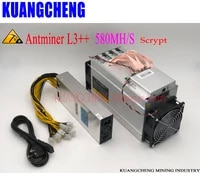 antminer l3 ltc 580m 942w with psu scrypt miner ltc mining machine optimized and upgraded version of antminer l3