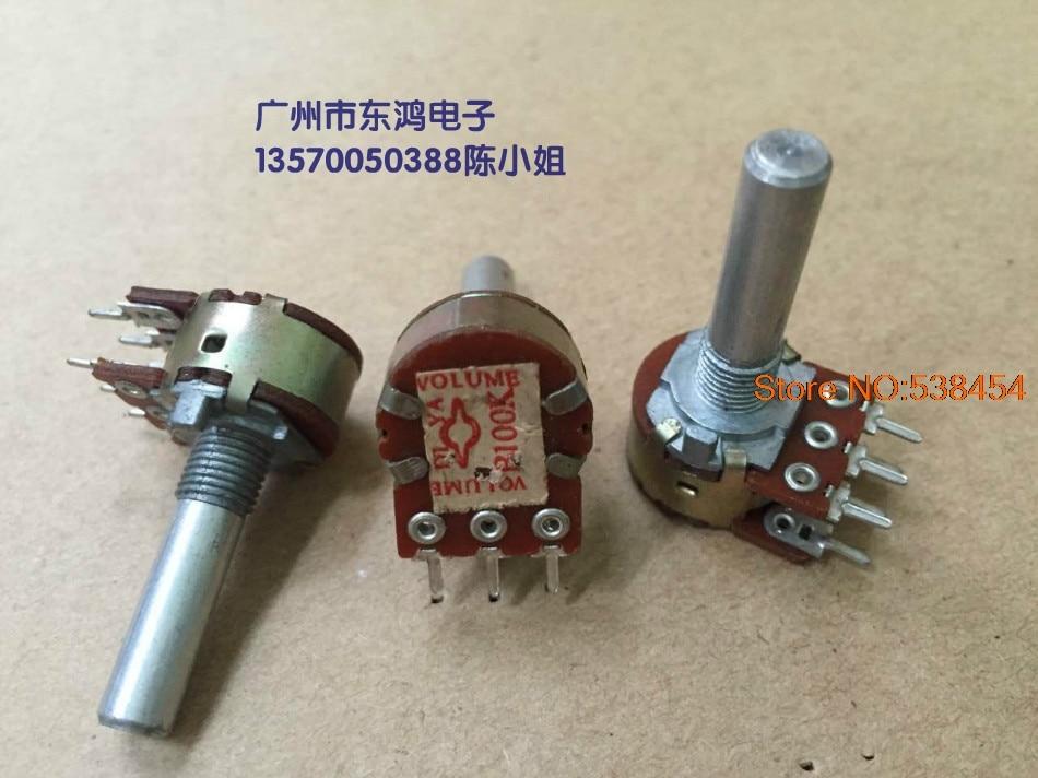 2 uds RK16 doble interruptor de potenciómetro B100K con sentir redondo de 25mm de longitud amplificador de canal dual interruptor de potenciómetro