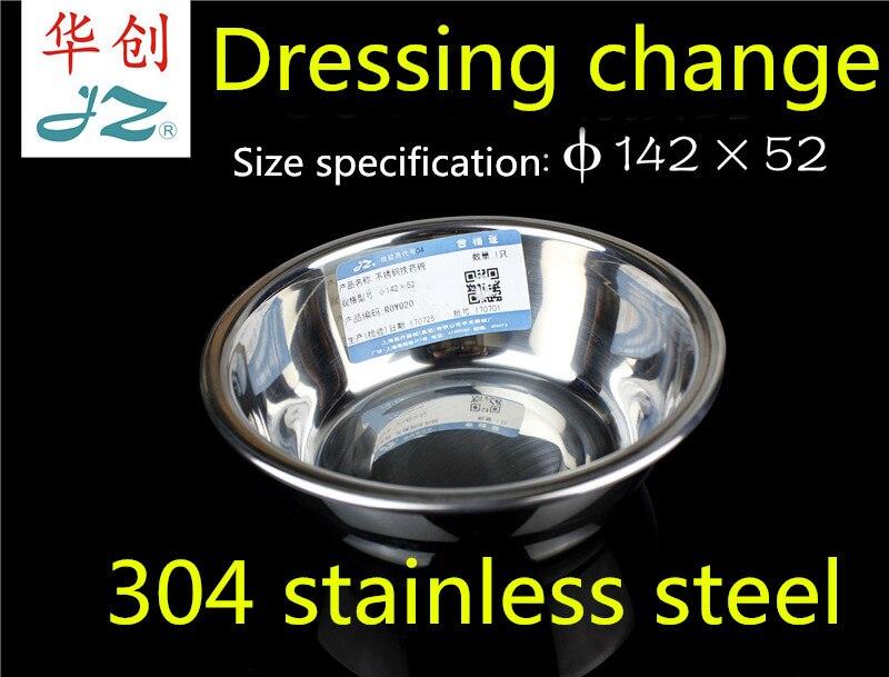 Esfera médica de plata esterilizada jz S M L para aparatos médicos con discos de acero inoxidable 304 tazón